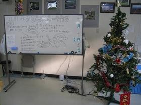 クリスマス会 003.jpg